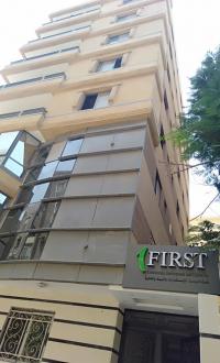 مبنى شركة فرست1